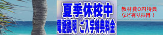 f:id:noblekanazawa70:20180724124800j:image