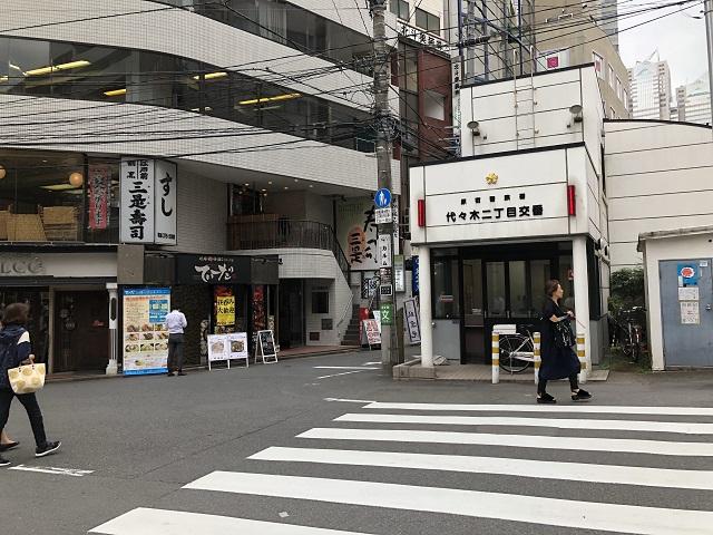 f:id:noblekanazawa70:20180913184056j:image