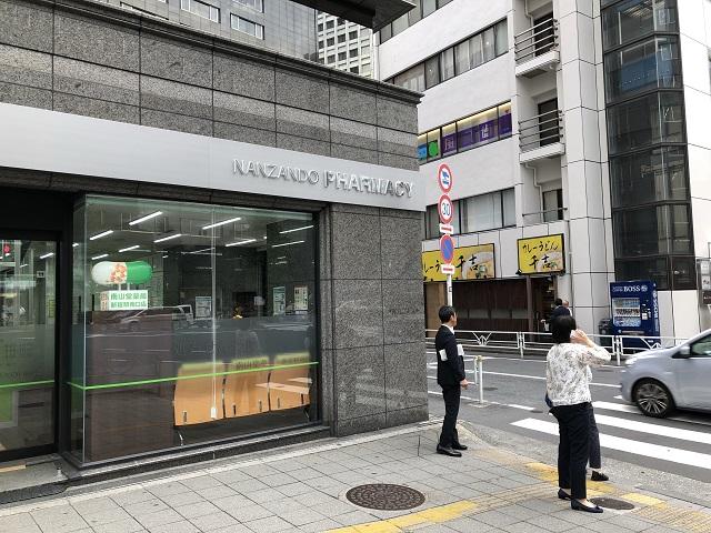 f:id:noblekanazawa70:20180913184100j:image