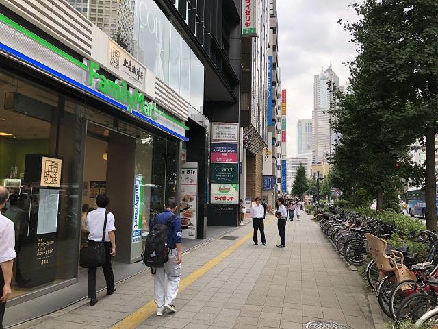 f:id:noblekanazawa70:20180913184105j:image