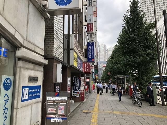 f:id:noblekanazawa70:20180913184107j:image