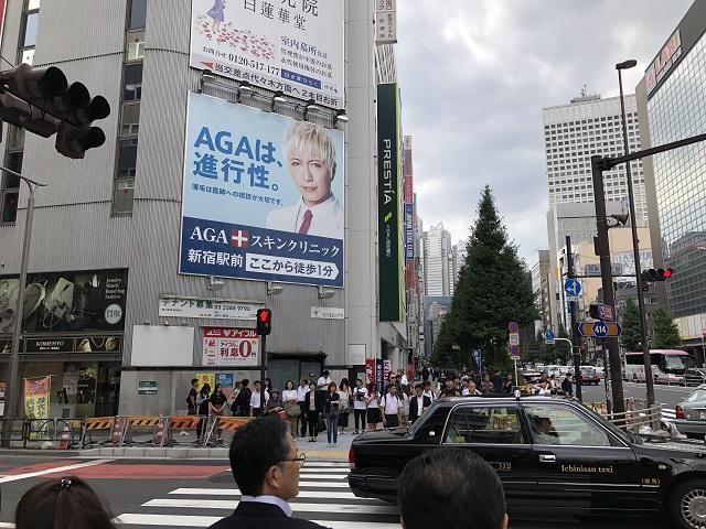 f:id:noblekanazawa70:20180914111432j:image