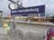 シャルロッテンベルク駅