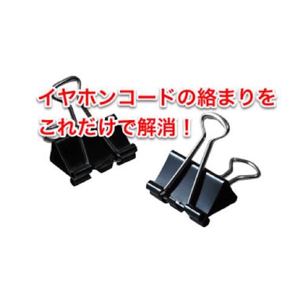 f:id:noblog0125:20170621083246j:image