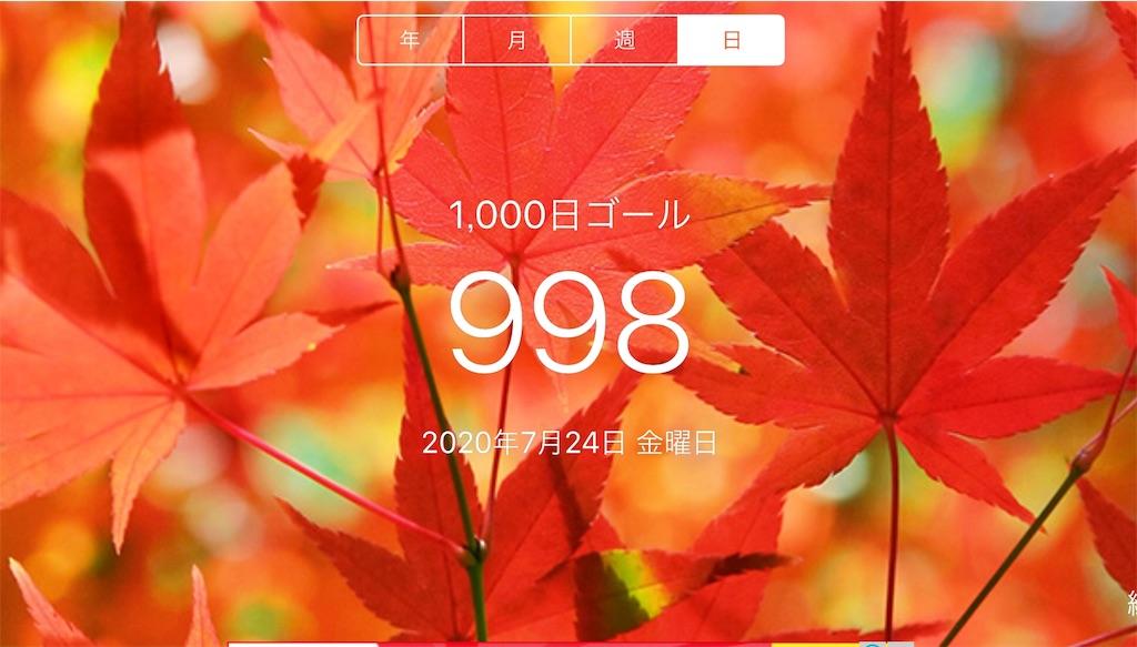 f:id:noblog0125:20171030123907j:image