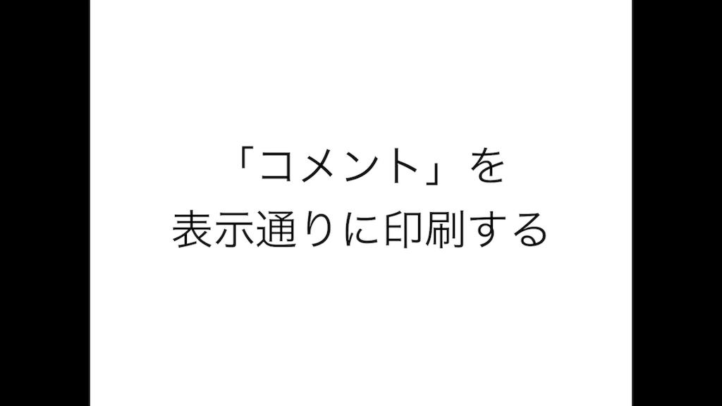 f:id:noblog0125:20171120123208p:image