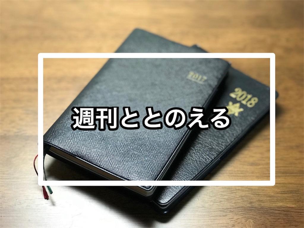f:id:noblog0125:20171201220649j:image