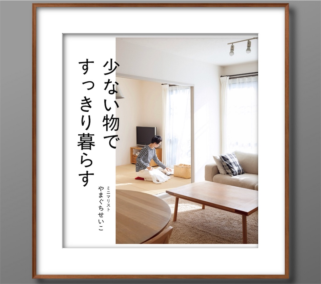 f:id:noblog0125:20180526163321j:image