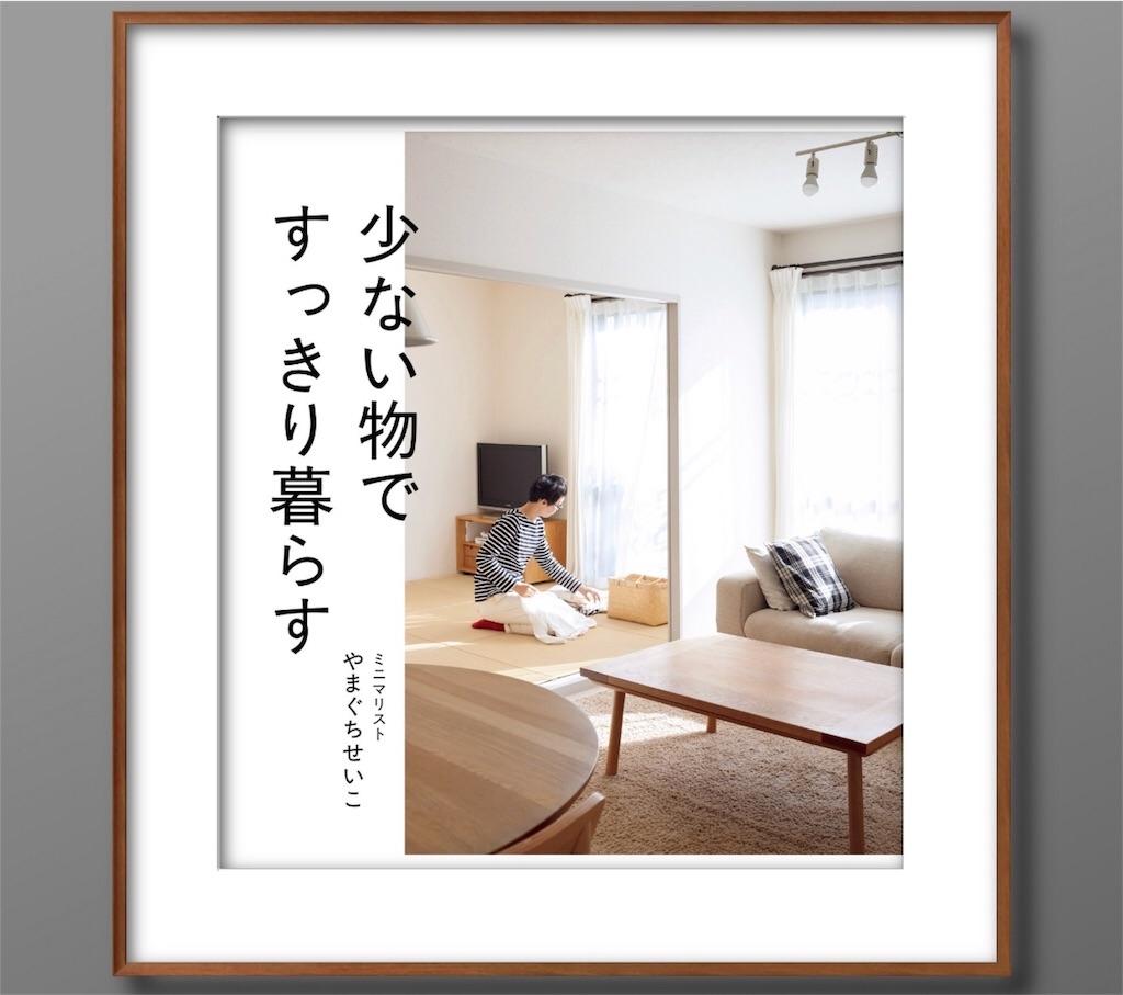 f:id:noblog0125:20180710081155j:image
