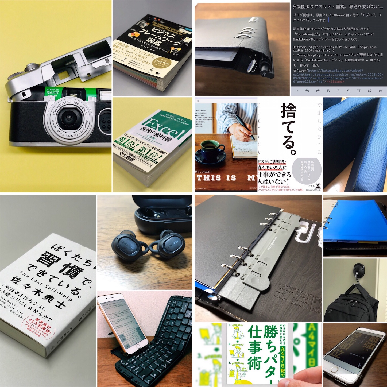 f:id:noblog0125:20181226123514j:image