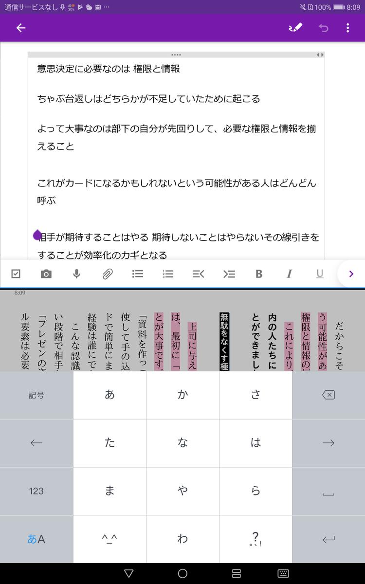 f:id:noblog0125:20190409082046p:plain