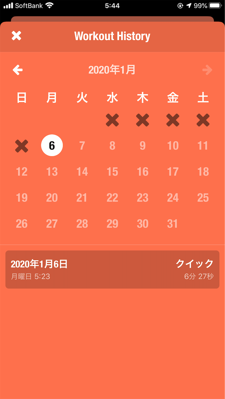 f:id:noblog0125:20200106054438p:image