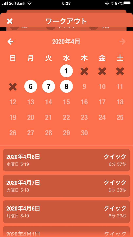 f:id:noblog0125:20200408053320p:image