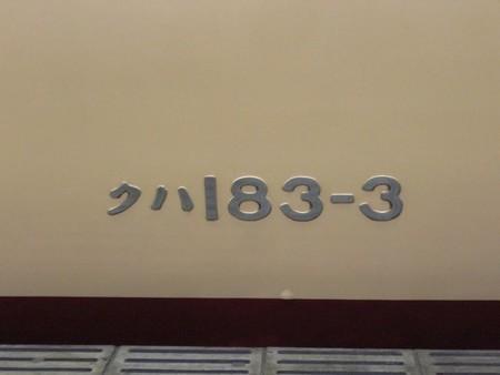 20051209214931