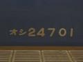 20060315210606