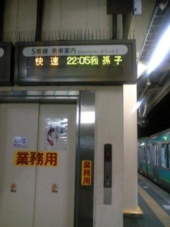 20070107215318