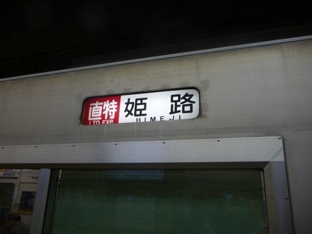 20091209150139