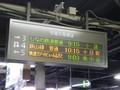 20101212084047