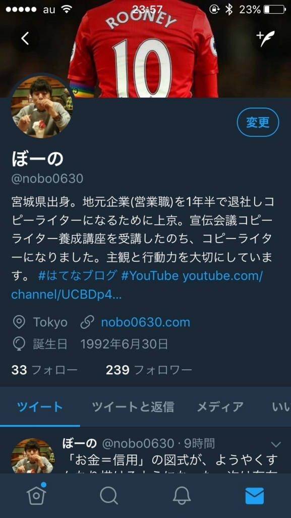 f:id:nobo0630:20170713000125j:plain