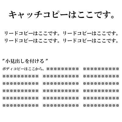 f:id:nobo0630:20170904220827j:plain