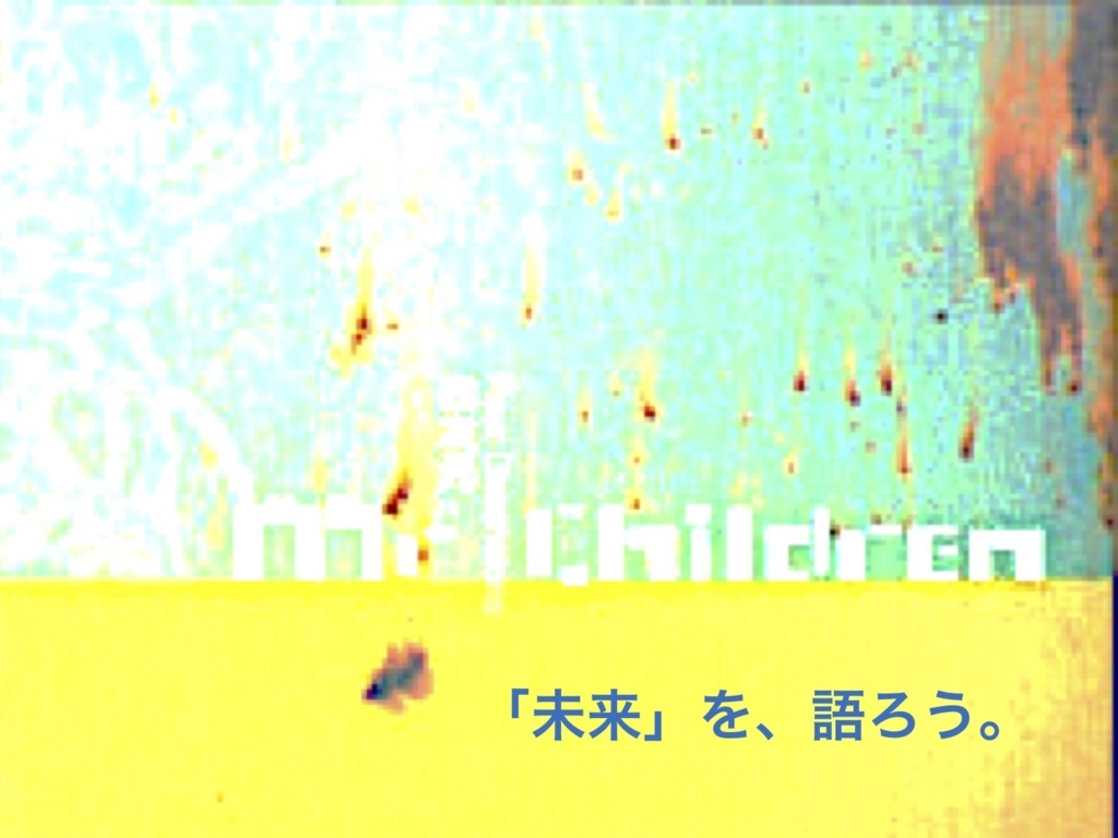 f:id:nobo0630:20180710193000j:plain