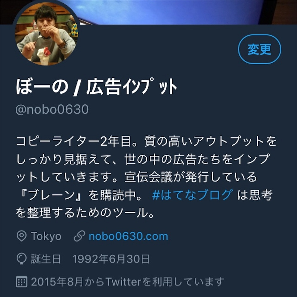 f:id:nobo0630:20181213205421j:image
