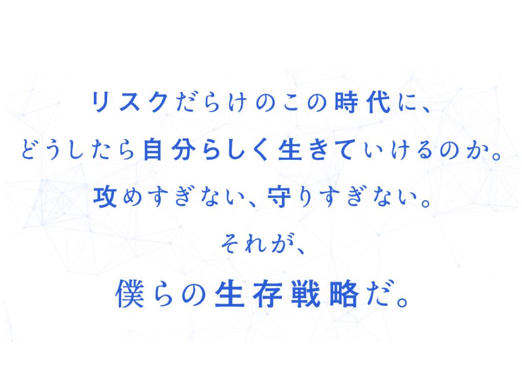 f:id:nobo0630:20181218160202p:plain