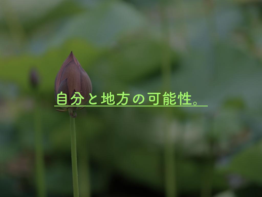f:id:nobo0630:20190123181911p:plain