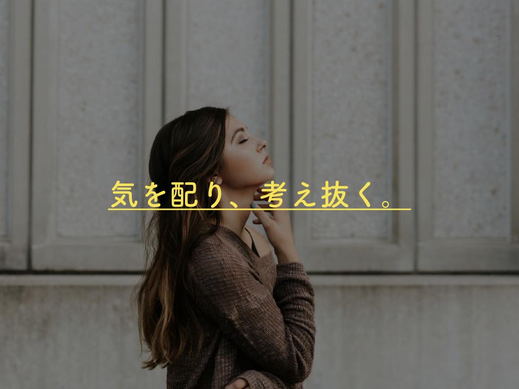 f:id:nobo0630:20190212161239p:plain