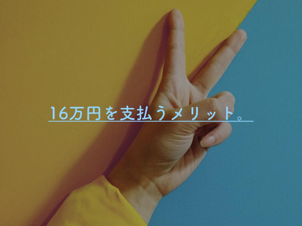 f:id:nobo0630:20190410105358p:plain