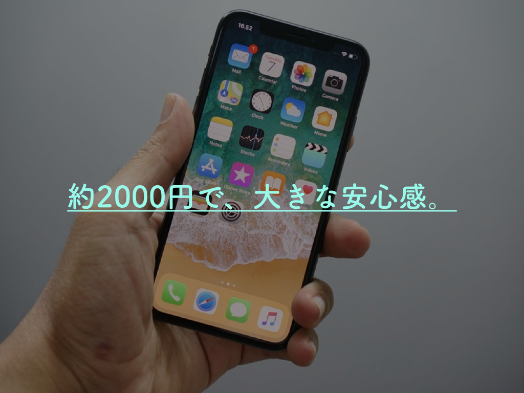 f:id:nobo0630:20190429155311p:plain