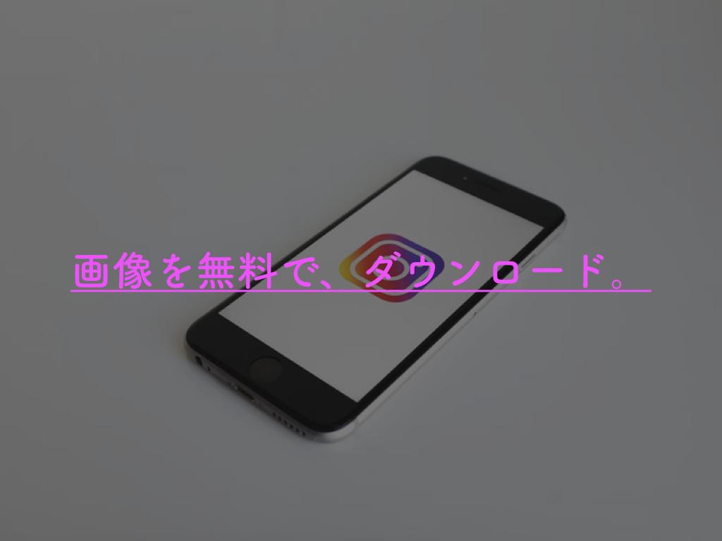 f:id:nobo0630:20200227200344p:plain