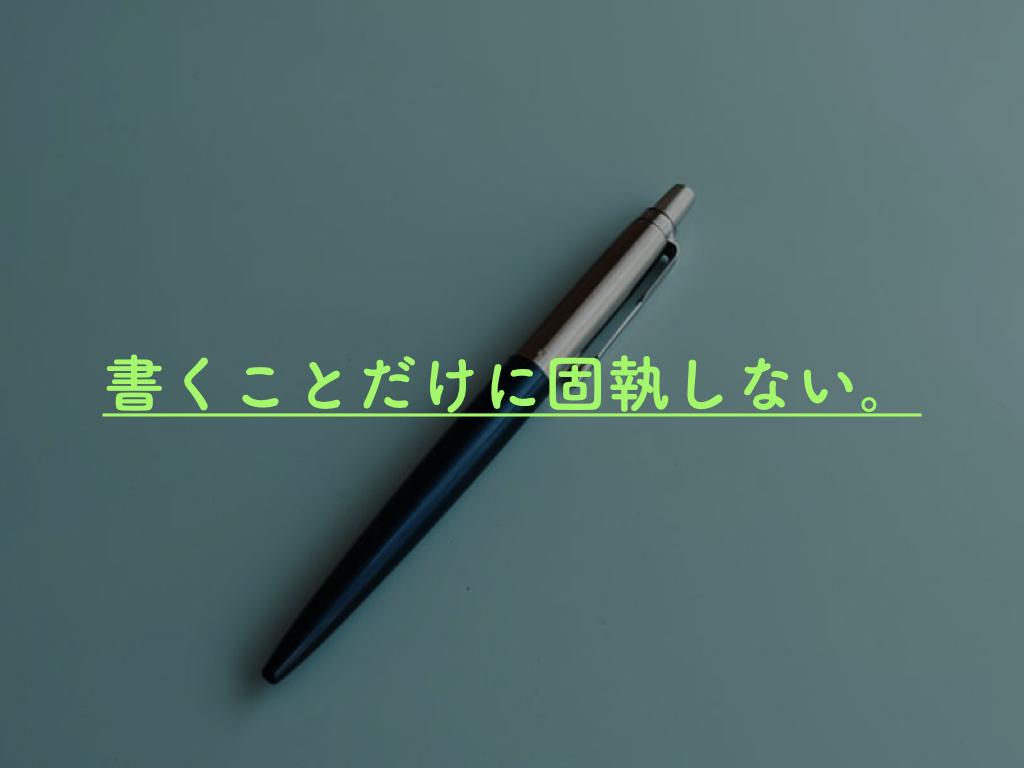 f:id:nobo0630:20201023140731j:plain