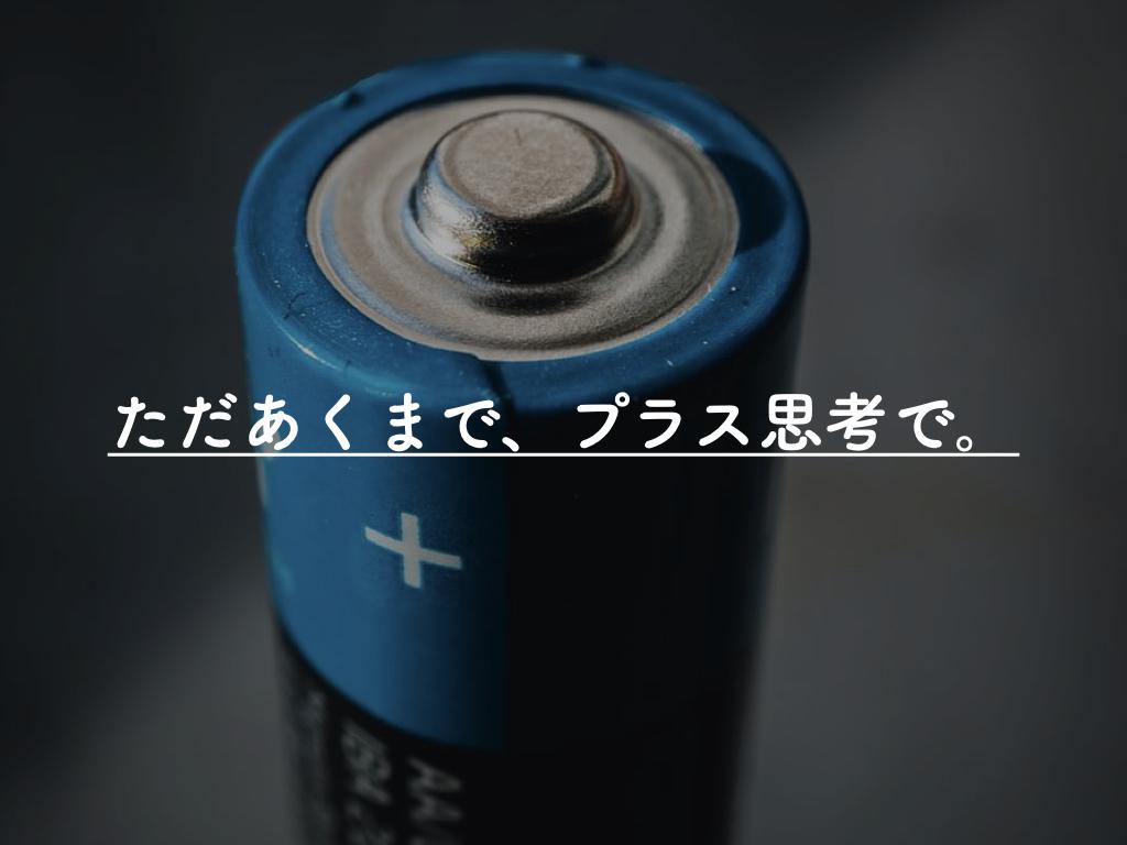 f:id:nobo0630:20201110152155j:plain