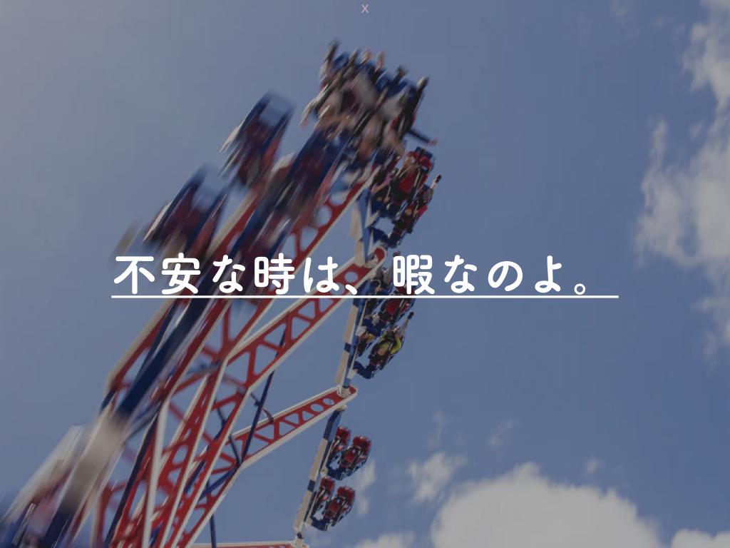 f:id:nobo0630:20210321014528j:plain