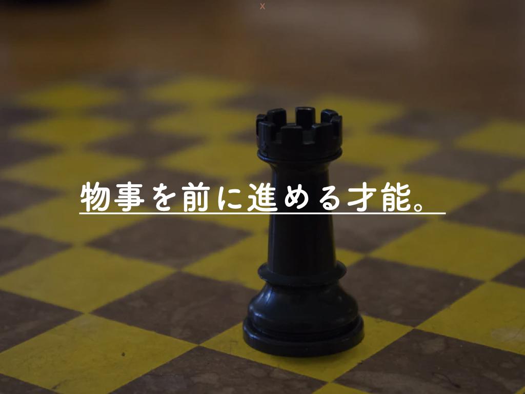 f:id:nobo0630:20210328062855j:plain