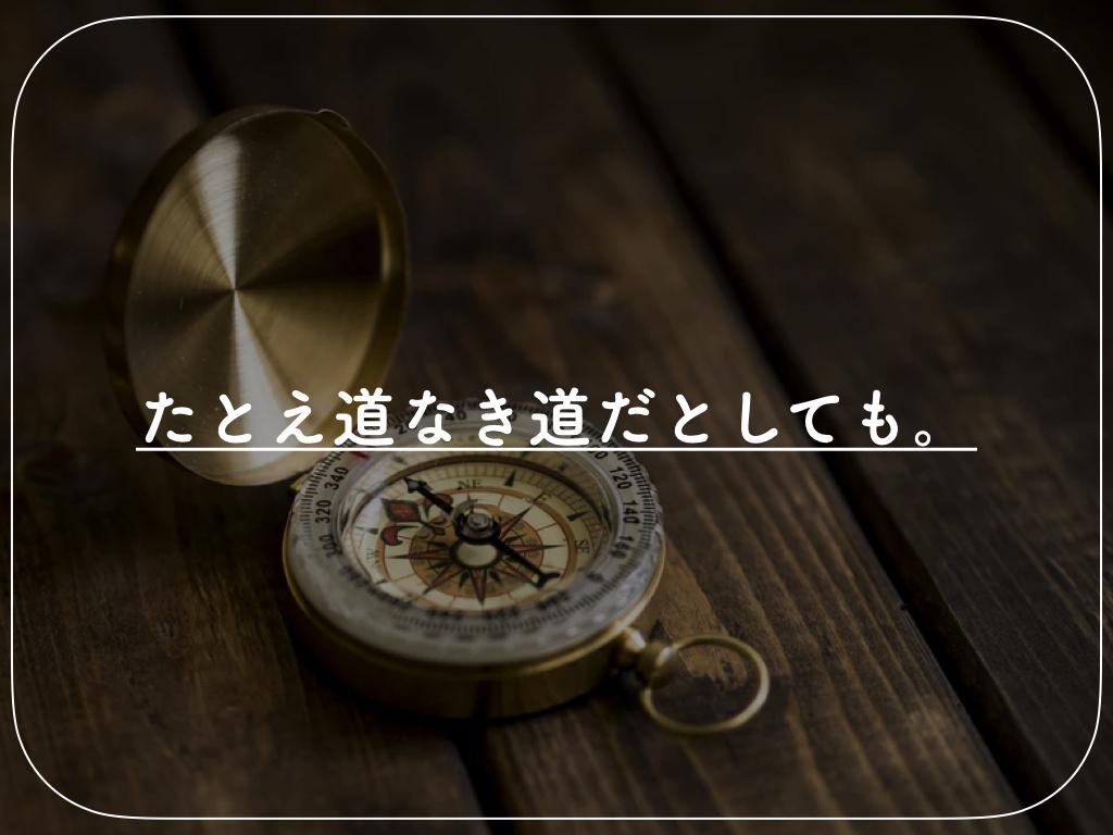f:id:nobo0630:20210703141007j:plain