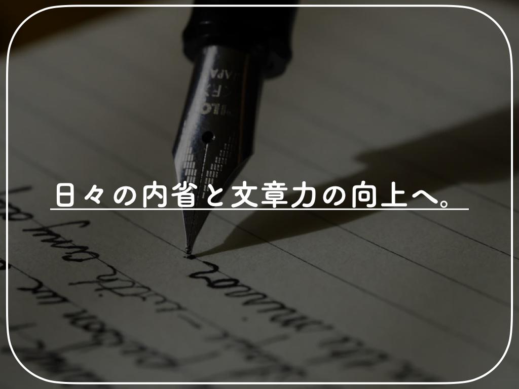 f:id:nobo0630:20210802092714j:plain