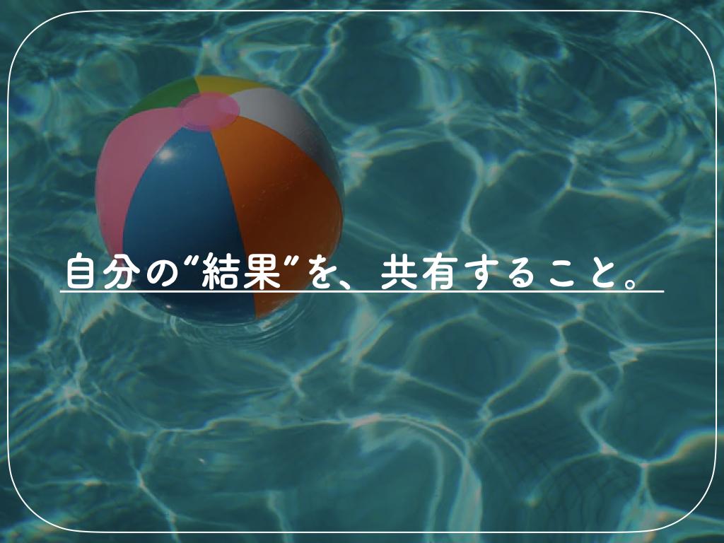 f:id:nobo0630:20210814132828j:plain