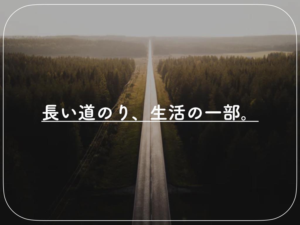 f:id:nobo0630:20210906232158j:plain