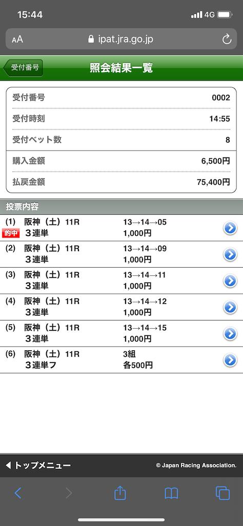 f:id:nobomama:20200620224340p:image