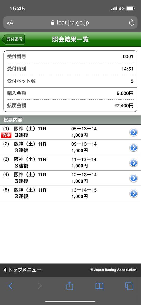 f:id:nobomama:20200620224346p:image
