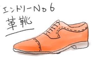 f:id:noboreni:20170423141344j:plain