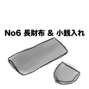 f:id:noboreni:20170502182747p:plain