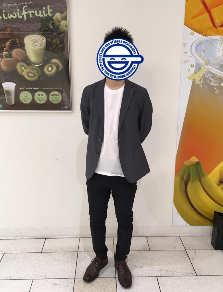 f:id:noboreni:20170806175357j:plain