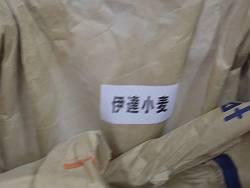 f:id:noboribetsu-marugoto:20110805133405j:image