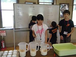 f:id:noboribetsu-marugoto:20120730225320j:image
