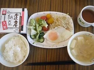 f:id:noboribetsu-marugoto:20120731223224j:image
