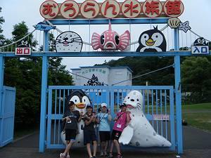 f:id:noboribetsu-marugoto:20120731223552j:image