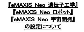 f:id:noborin10:20180729180535p:plain